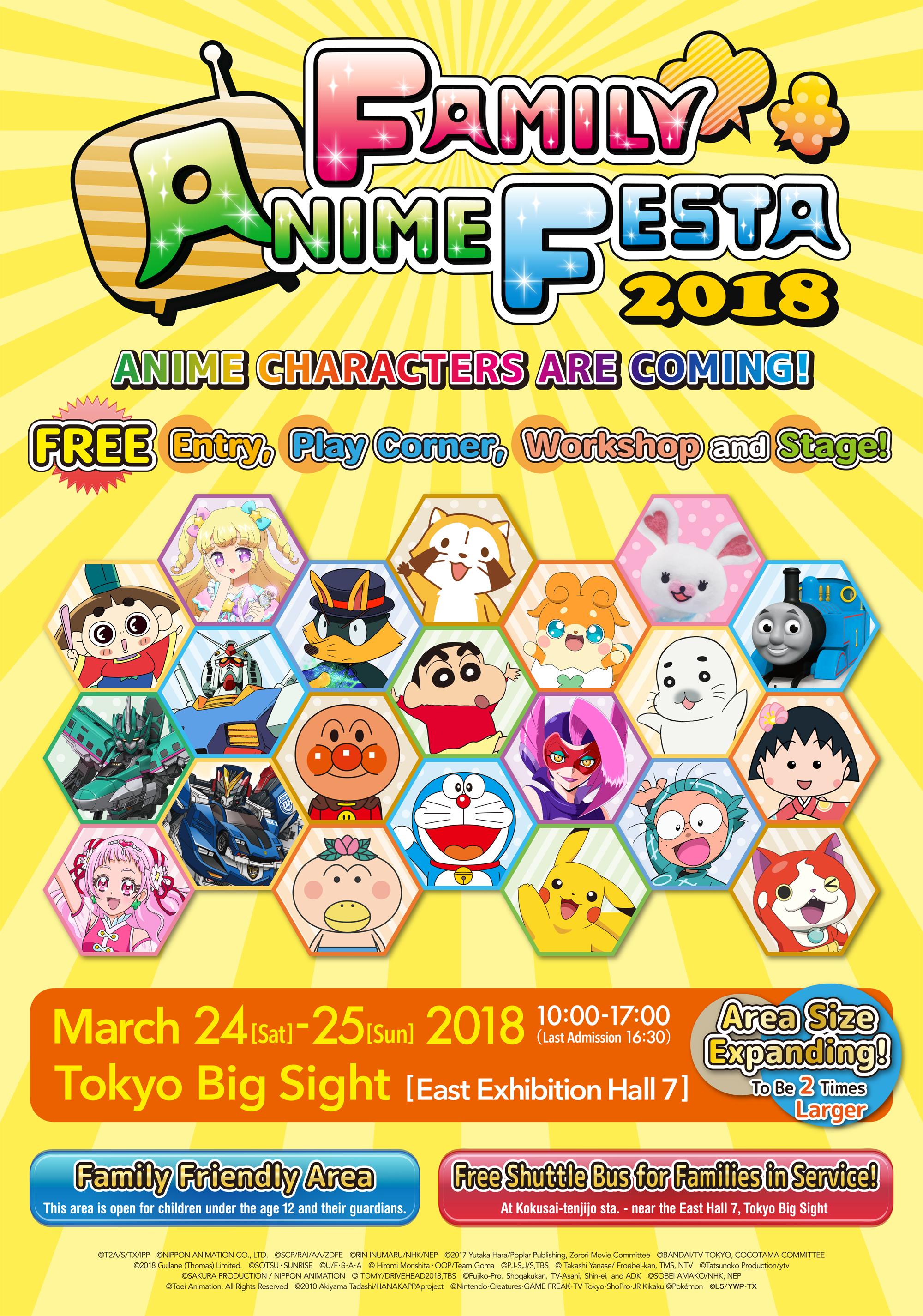 Family Anime Festa 2018